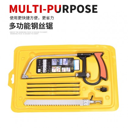 7-In-1 DIY Mini Hand Saw Multi-Purpose Small Saw Hacksaw Suitable To Cut Wood